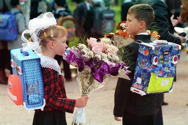 Московские школьники 1 сентября