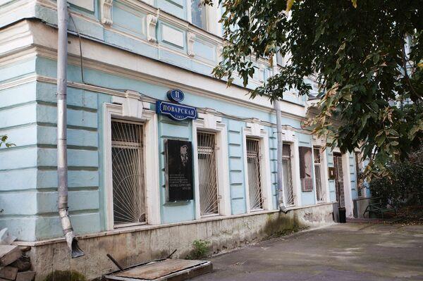 Поварская, дом 11, корпус 2