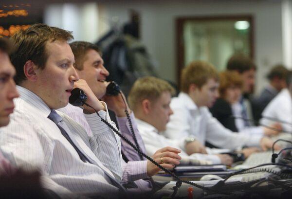 В торговом зале управления ценных бумаг