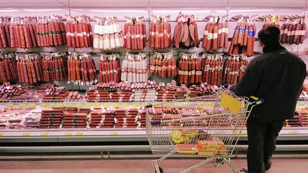 Покупка продуктов в гипермаркете