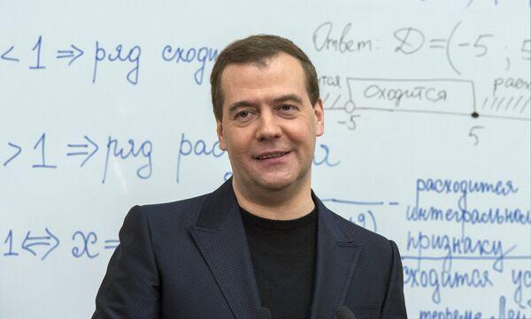Д.Медведев посетил Национальный исследовательский технологический университет МИСиС