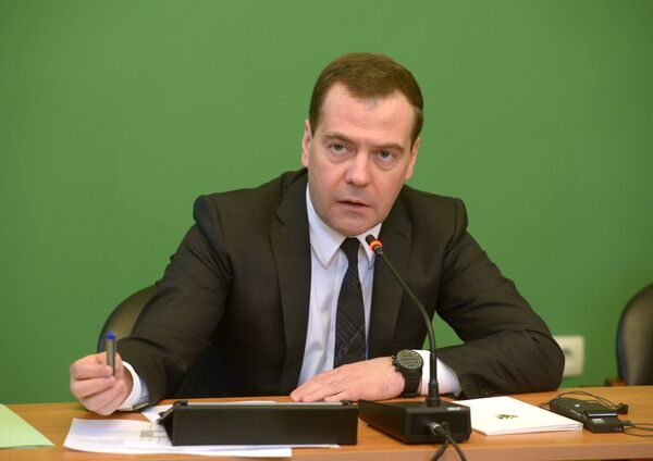 Д.Медведев принял участие в научной конференции Модернизация экономики и общества