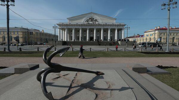 Церемония передачи здания Биржи Государственному Эрмитажу в Санкт-Петербурге