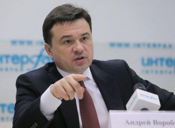 Пресс-конференция губернатора Московской области Андрея Воробьева