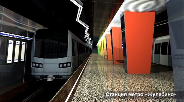 Строительство метро Жулебино