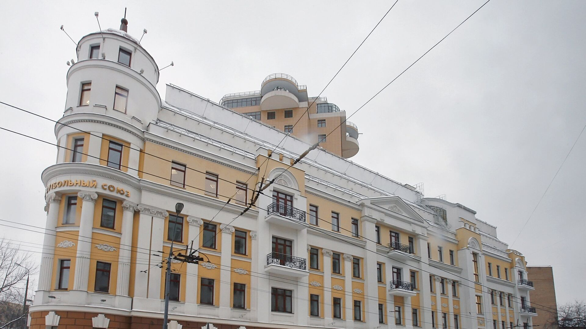 Новое офисное здание Российского футбольного союза (РФС) - РИА Новости, 1920, 03.06.2021