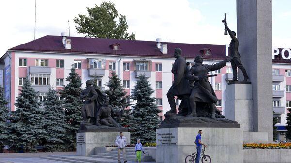 Города России. Брянск