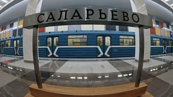 Станция Саларьево Сокольнической линии московского метрополитена