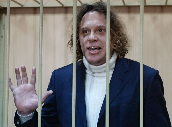 Рассмотрение вопроса о продлении срока ареста бизнесмену Сергею Полонскому