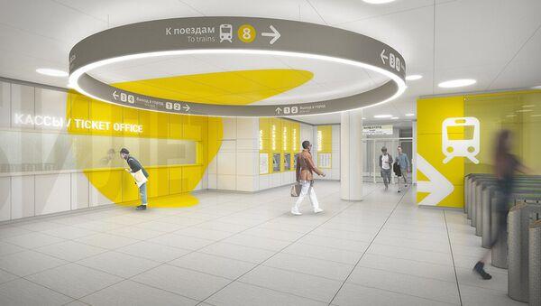 Проект станции Солнцево