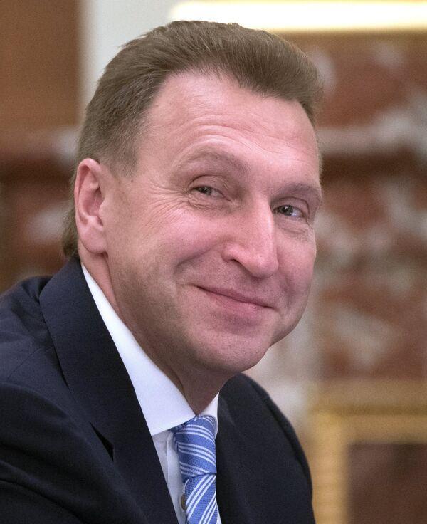 Первый заместитель председателя правительства РФ Игорь Шувалов
