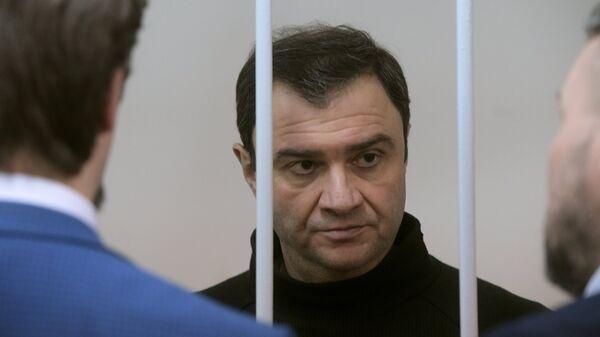 Заседание суда по делу Григория Пирумова