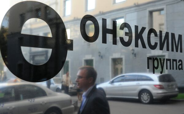 Надпись Группа Онэксим на офисе компании