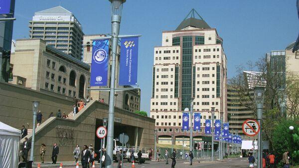 Город Йоханесбург