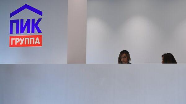Обыски в офисе группы компании ПИК