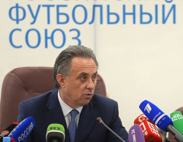 Министр спорта РФ, президент РФС Виталий Мутко