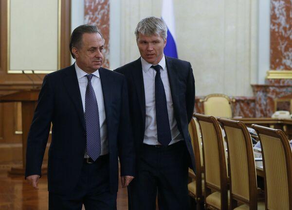 Виталий Мутко (слева) и Павел Колобков