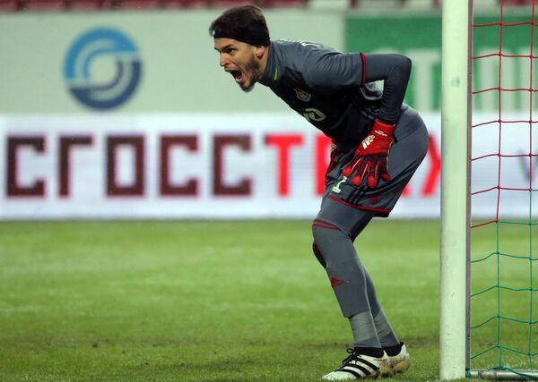 Вратарь ФК Локомотив Маринато Гилерме