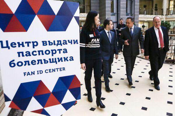 Виталий Мутко (второй справа) во время открытия Центра регистрации и выдачи паспортов болельщиков ЧМ-2018 и Кубка конфедераций 2017 года