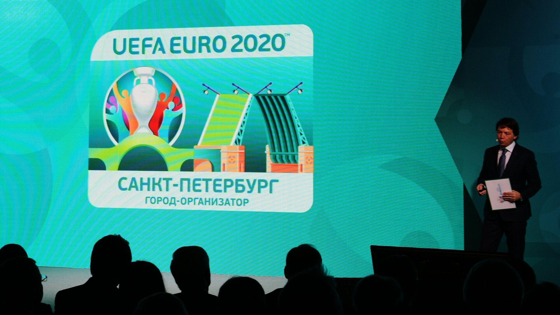 Церемония представления официальной эмблемы Санкт-Петербурга - города-организатора Евро-2020 - РИА Новости, 1920, 17.01.2020