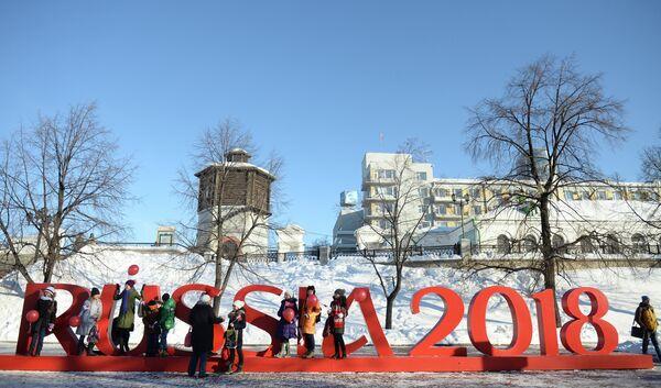 Церемония открытия часов обратного отсчёта за 500 дней до старта чемпионата мира по футболу 2018 года в Екатеринбурге