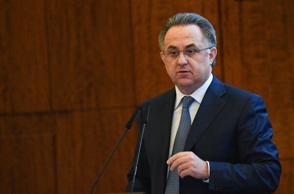 Президент РФС, заместитель председателя правительства РФ Виталий Мутко