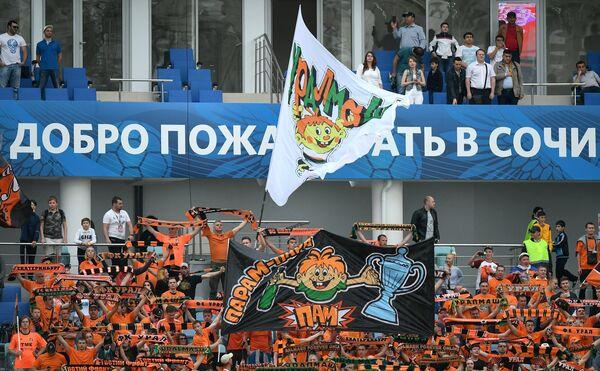 Болельщики Урала