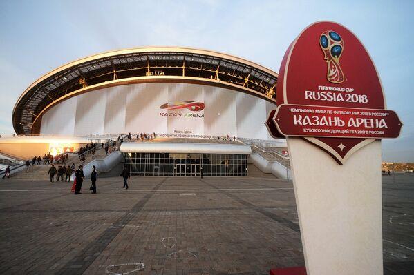 Стадион Казань Арена перед матчем 29-го тура чемпионата России по футболу между казанским Рубином и московским ЦСКА