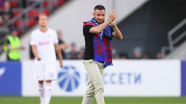 Экс-полузащитник ЦСКА Зоран Тошич
