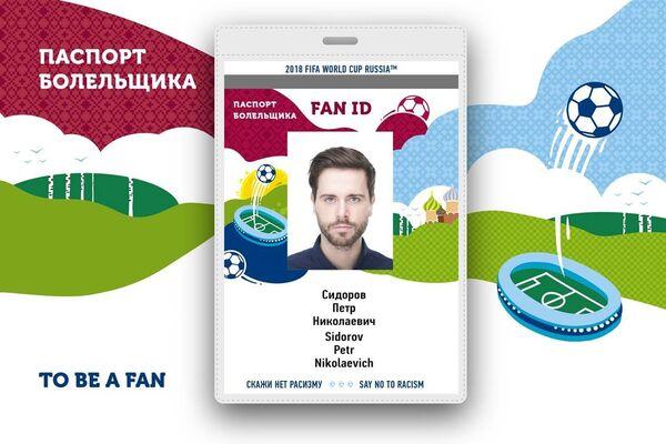Новый дизайн паспорта болельщика на ЧМ-2018 по футболу