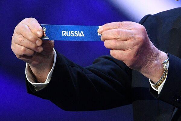 Церемония официальной жеребьевки чемпионата мира-2018 по футболу