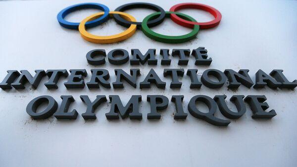 Олимпийские кольца, логотип МОК (Международного олимпийского комитета)