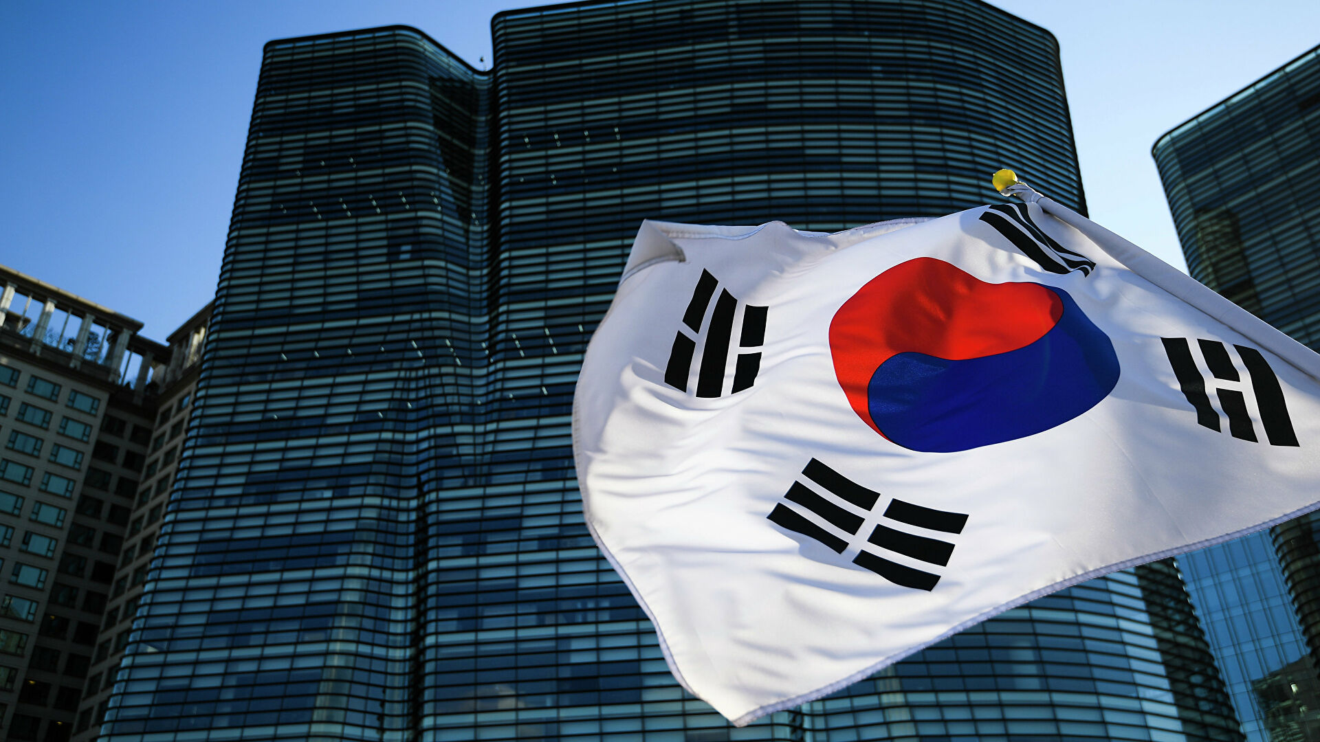 Флаг Республики Корея - РИА Новости, 1920, 28.06.2021