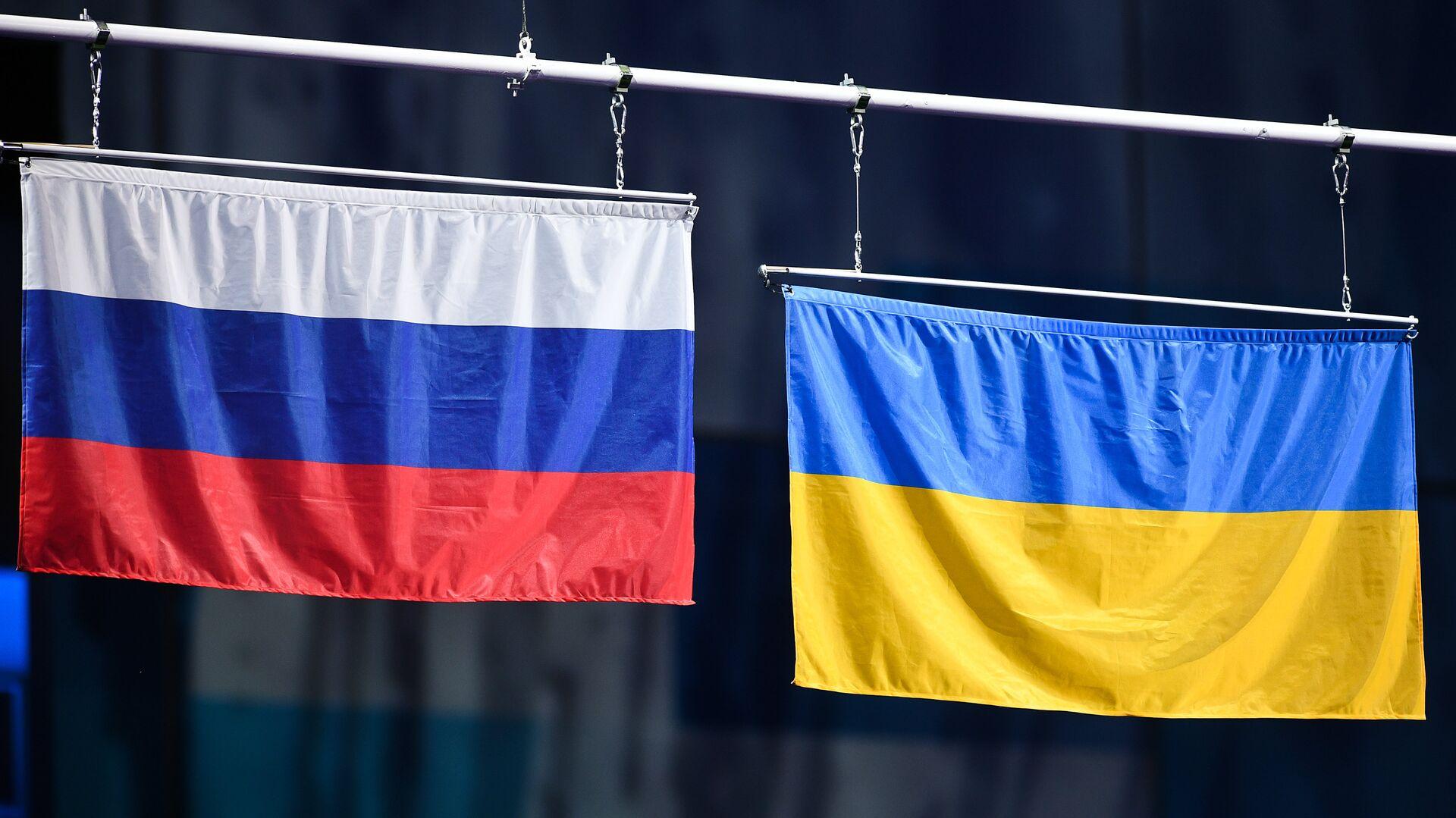 Флаг России и флаг Украины - РИА Новости, 1920, 13.07.2021