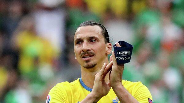 Футбол. Чемпионат Европы - 2016. Матч Ирландия - Швеция