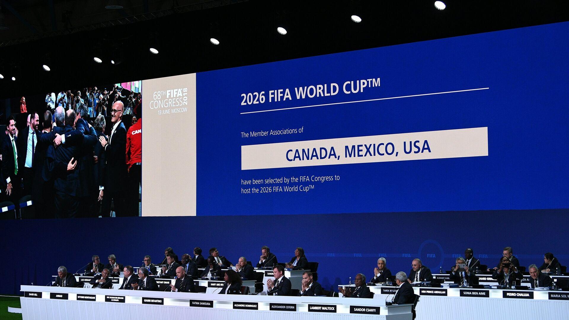 Выбор страны-хозяйки чемпионата мира по футболу 2026 - РИА Новости, 1920, 24.09.2021