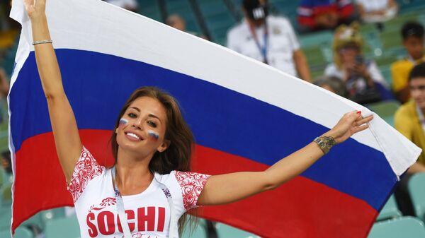 Болельщица сборной России. Архивное фото