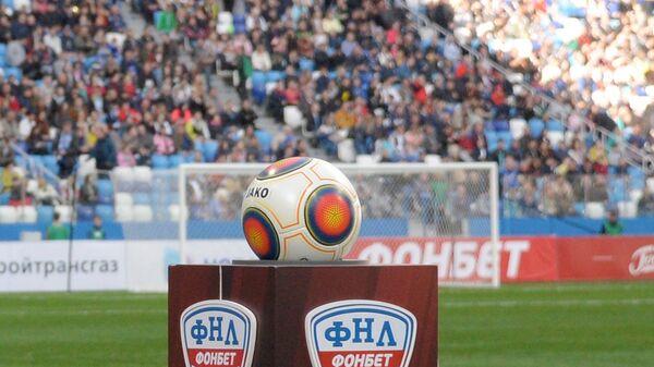 Официальный мяч Футбольной национальной лиги