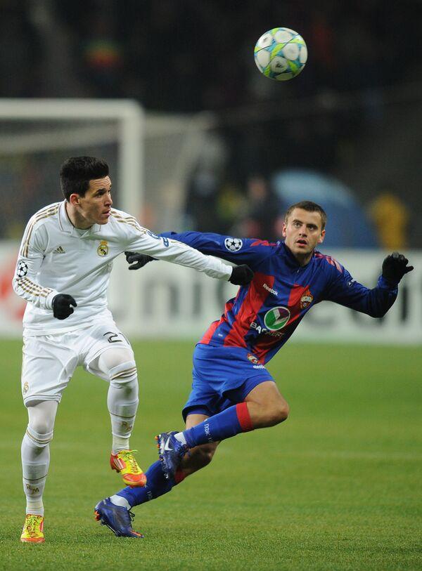 Игровой момент матча ЦСКА - Реал
