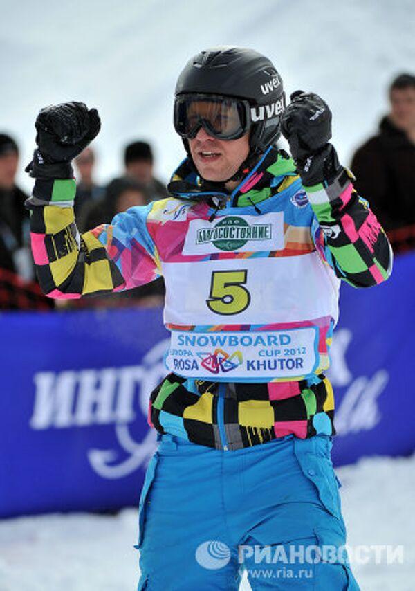 Александр Белкин