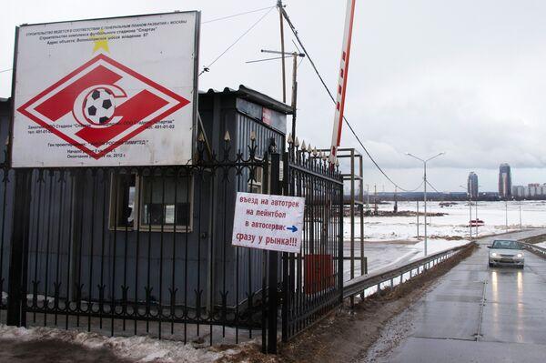 Футбол. Строительство стадиона Спартак в Москве