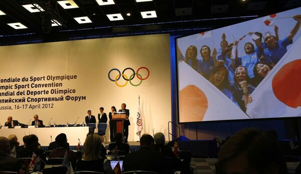 Презентация заявки Токио на проведение ОИ-2020