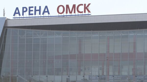 Арена Омск