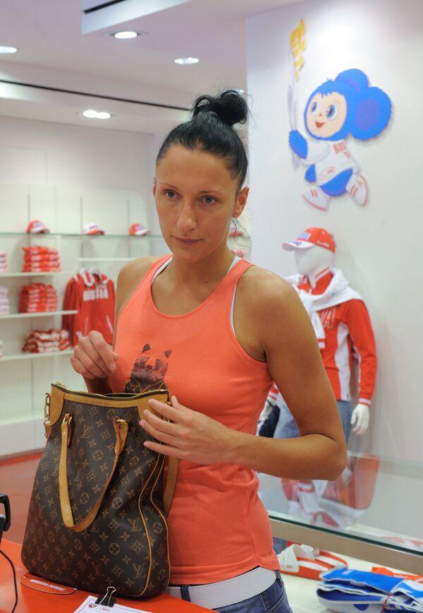 Марина Кузина