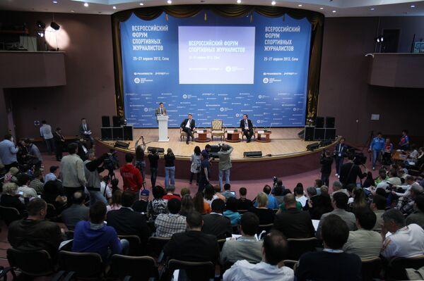 Первый Всероссийский форум-семинар спортивных журналистов в Сочи