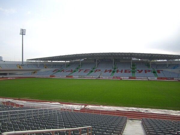 Стадион Центральный в Екатеринбурге 2 мая 2012 г.