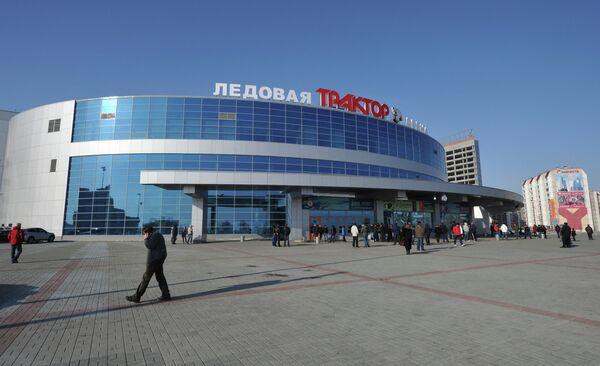 Ледовая Арена Трактор в Челябинске