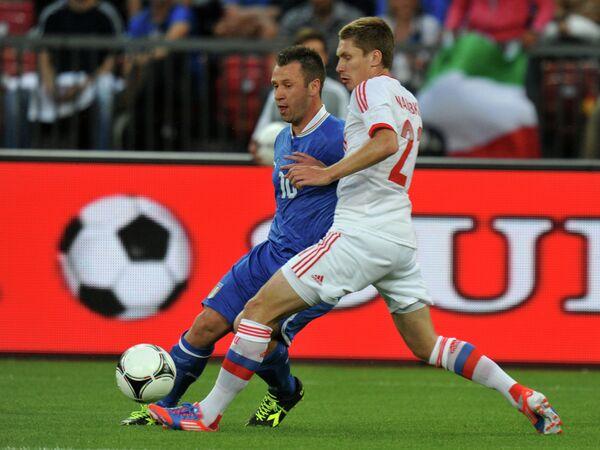 Игровой момент матча Италия - Россия