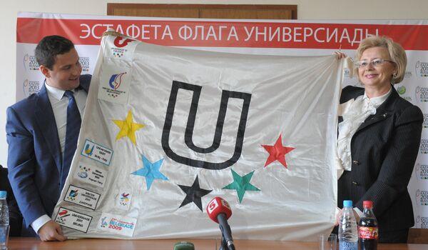 Эстафета флага Универсиады в Москве