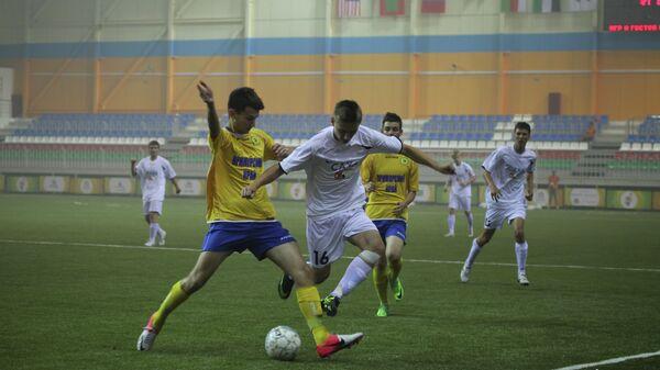 Соревнования по футболу на V Международных спортивных играх Дети Азии